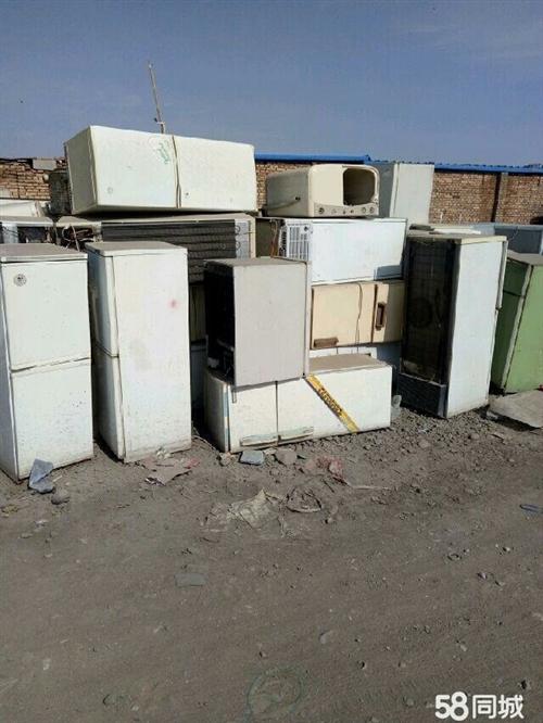 上門回收,舊電視機,洗衣機,電冰箱,電腦,電動車,摩托車,舊家具,