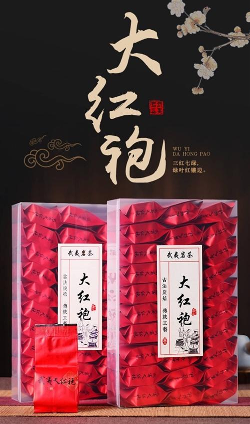 大红袍98元一斤,肉桂108元一斤,欢迎新老客户咨询,微信13665967519,支持货到付款