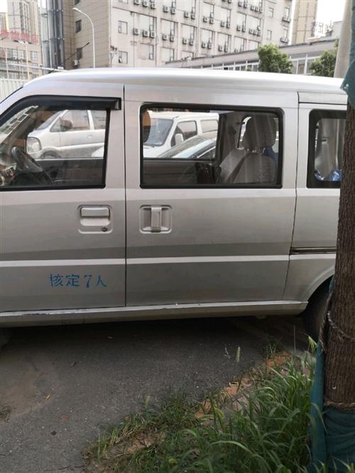 五菱榮光2011款1.2L標準型