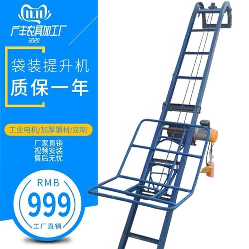 装高栏车专用,3.4米,加大电机,加大托盘,升降速度快,装货轻松。