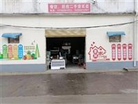 北关交警队二手餐饮厨具店