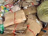 上门回收废品,废旧物资,纸箱,书本报纸,废纸,家电,电视机,电脑,空调,洗衣机,冰箱,家具,床,大衣...
