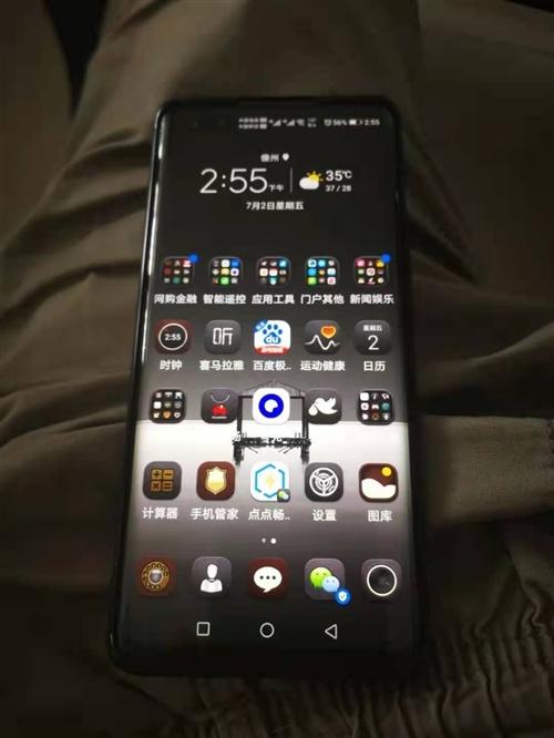 出售华为荣耀30pro+手机,5G,内存8+256,买来才两个月,激活日期四月,无摔无划痕,有电子发...