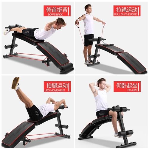 仰卧起坐板,超低价处理,减肥健身可以用到!