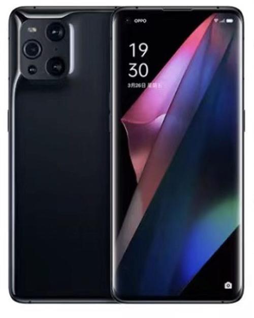 本人在6月27日晚在古榕名苑路口出掉落OPPO find x3黑色手机一部,若拾到者或者是已变卖到其...