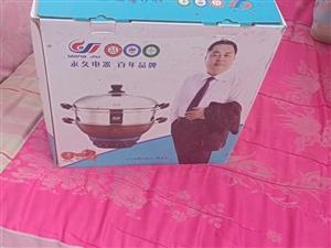 家用电热锅,电锅