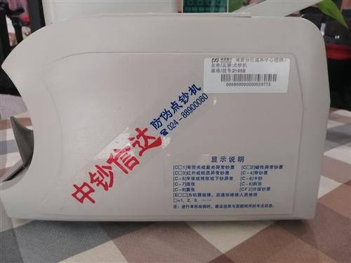 中钞信达WJD xd2165点验钞机 九成新 使用没有任何问题! 银行级安全,点钞验钞速度很快...
