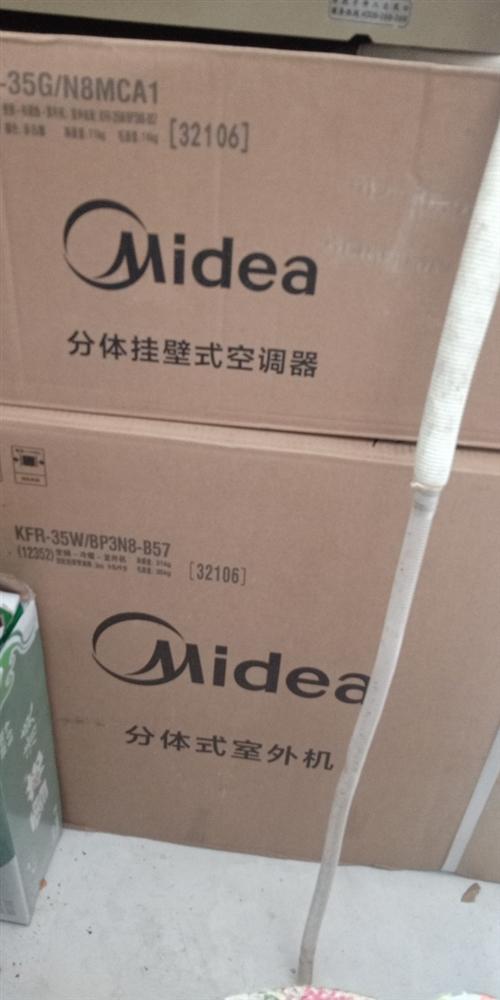 美的(Midea) 新一级 MCA 智能家电变频冷暖母婴空调呵护宝宝健康大1.5匹壁挂式空调KFR-...