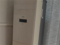 海尔柜式空调   3P
