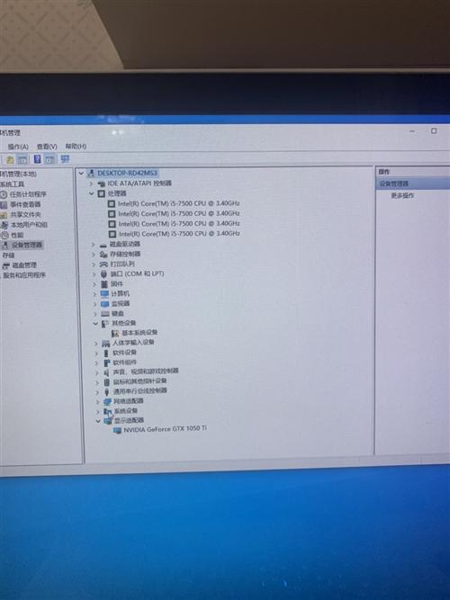 游戲主機,成色新,cpui5 7500主頻 3.4g四核,8g運行內存,500g固態硬盤,影馳105...
