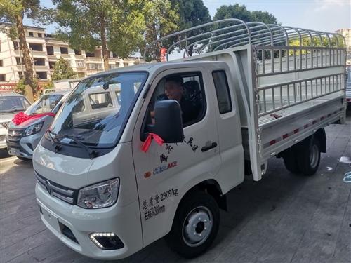 现车货车面包车销售岳池县九龙镇翔凤大道21号