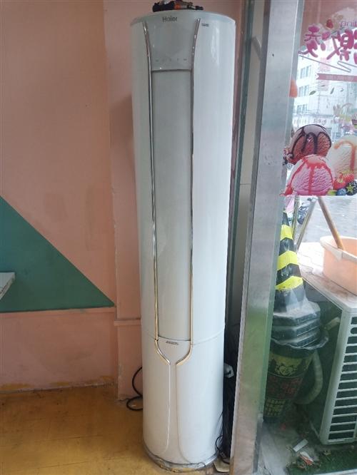 海爾變頻空調9成新店鋪不干急轉