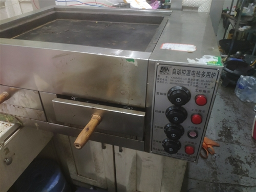 8格蒸饭箱 304不锈钢煤气煮面炉  潼关肉夹馍电机器