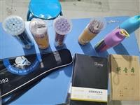 有朋友需要进货文具,笔,笔记本这些东西的可以联系我??,都是新的,质量绝对没问题,价格低于市场批发价...
