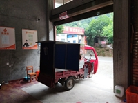 因工作原因,现出售一辆二手,1.5米三轮电动车,带2组电瓶,不锈钢封闭式车厢,使用仅4个月,入手7千...
