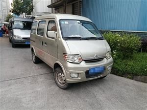 出售面包车一辆 可打电话看车(13251231698)