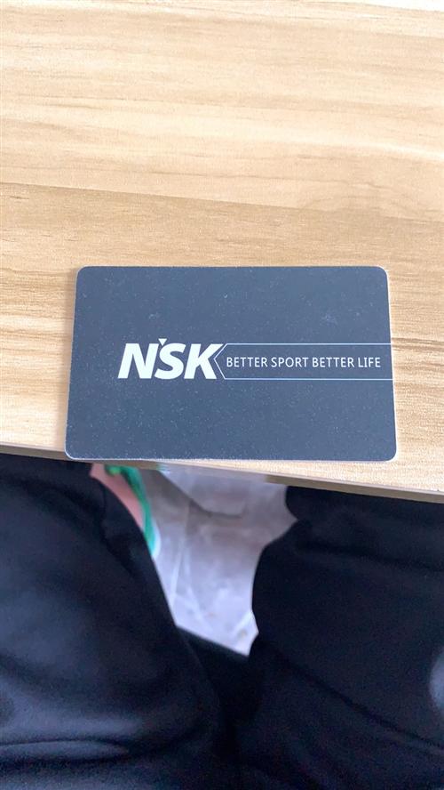 皖润广场NSK健身vip半年卡 原价1000多 还剩3个月500转出去