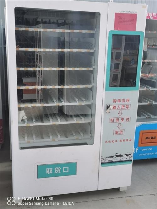 低價轉讓自動售貨機,可正常使用
