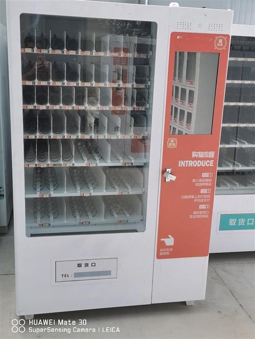自动售货机低价转让,可正常使用