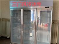 三门风冷冰箱,(花店,蛋糕店,奶茶店)均可使用,有想法的朋友请联系
