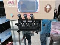 冰激凌机、制冰机处理