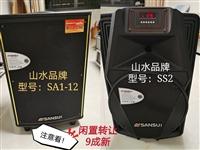 品牌:山水(九成新)在保修期 型号:SA1-12(价格1080两只话筒) 型号:SS2(价格39...