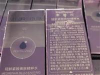 **    米蓓尔轻龄紧致焕肤精粹水滤镜摇摇水 55ml    ¥75顺丰包邮 150ml   ...