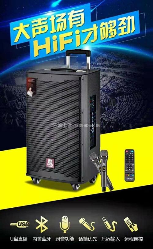 暴龙音响**,原价:¥3080元,现在1980卖出,还送支架!唱歌播放舞曲声音都够大!