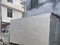 出售**貨車,柴油1.8排量,貨箱3.1長,1.7高寬,表顯3萬多公里,車況精品自看可議價,車松桃,...