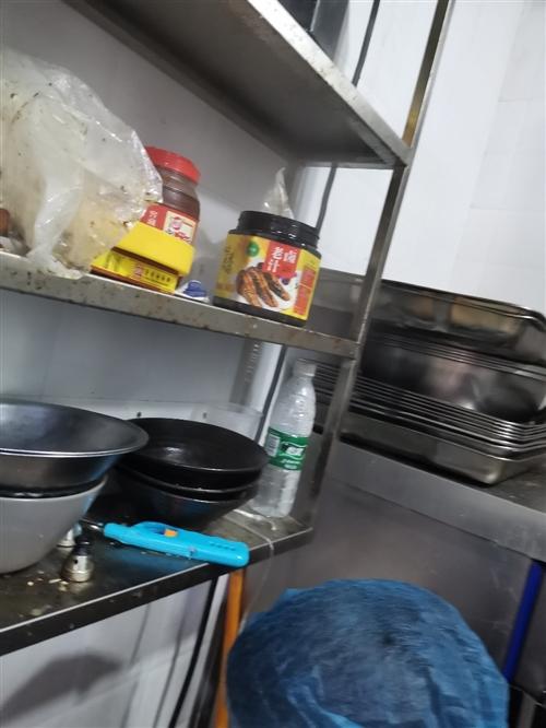 转让一批厨房用品,有冰箱,灶,操作台等,有意请联系