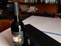 卡斯蒂亚.骑士干红葡萄酒,法国奥克产区的一款IGP,采用100%的梅洛精心制作而成,酒体呈宝石红色,...