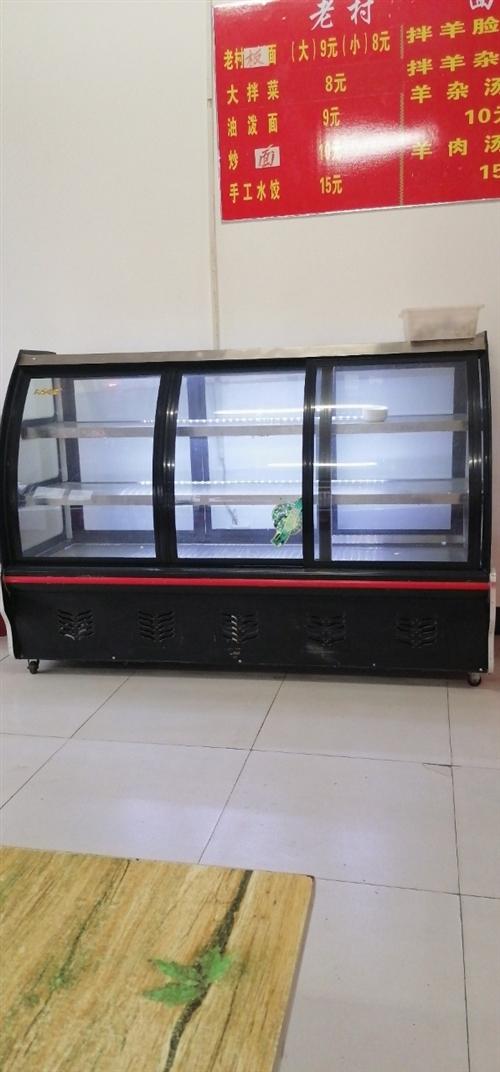 冷藏展示柜1.8米三层15224329396
