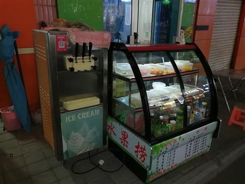 冰激凌机1000,冷藏展示柜800。