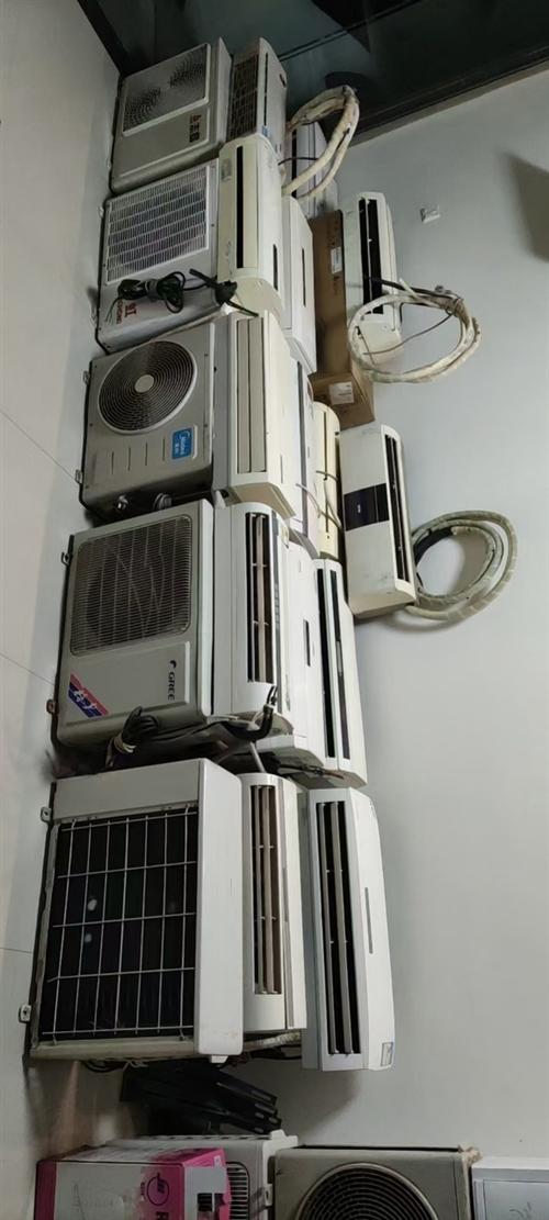 二手空调1,柜机挂机都有便宜处理可带安装