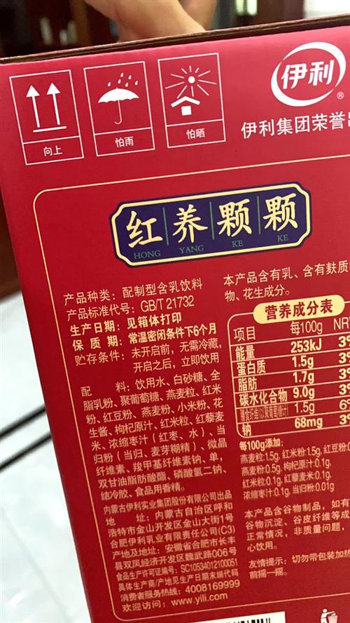批量临期牛奶价格美丽