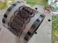 **一次性奶茶封口纸便宜甩卖,地址在江西南昌进贤 县