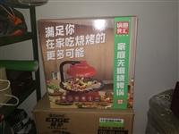 **未开封的烧烤神器 高邑县城内免费送货上门