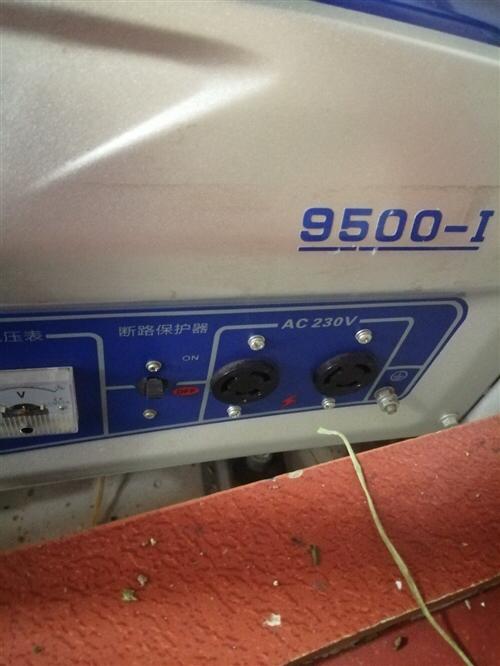 9500型号发电机一台,99成新,用了3次的样子,机油都还是干净的,爱惜的特别好,低价处理,1500...