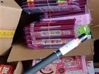 中性笔5毛一支!拿的多送得多,赠品有笔记本,铅笔,玩具等等,圆珠笔,笔芯!只要你敢要,我就敢送!都是...
