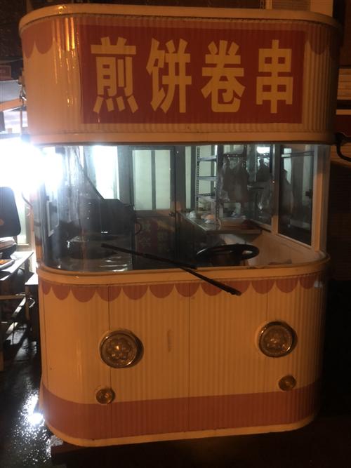 餐车尺寸1.5X3.3米,9成新,用了几个月,不干了用不到了,有需要的联系。15064920686