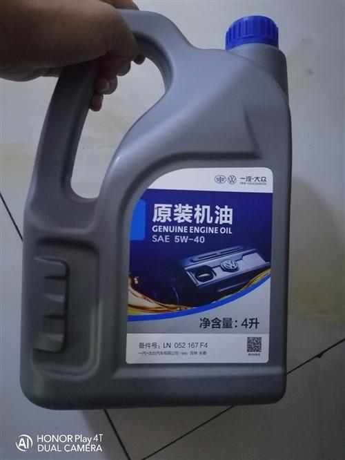 一汽大众原厂机油,可以跑5000-6000公里。
