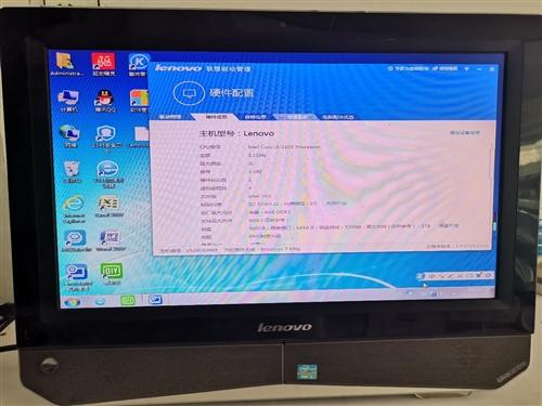 联想原装20寸电脑一体机,正常使用,i3+4G+500G,成色挺好,价格便宜处理。面谈自提。