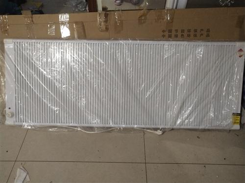 九成新杨子碳纤维电暖器,1800w可供暖15平米左右。搬家处理,辛集自取