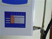 0.25吨九成新燃气热水锅炉,斯大品牌质量好,省燃气,全自动控制。可烧水取暖两用。