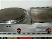 扒炉煎饼机45*40*35九成新,有意者电话联系 17368126429