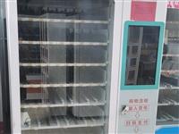 二手自动售货机 低价转让  正常使用 还能保修一年。
