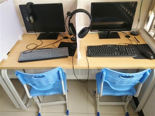 双人桌一米二100,一米四150,椅子30一把,电脑500一台。