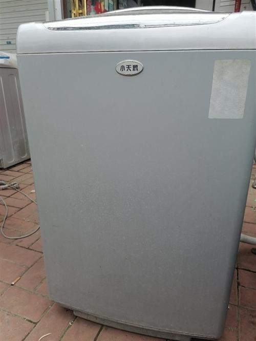 全自动洗衣机,7.5公斤的,洗衣干净,耐用性好,有需要的联系,免费送货上门的噢!