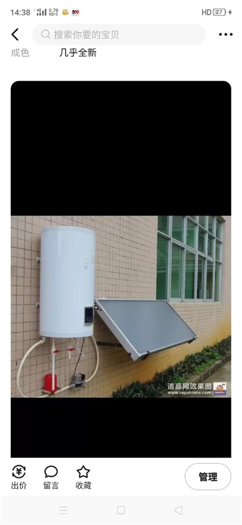 壁掛式太陽能