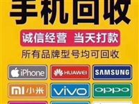 上门高价回收各个品牌型号的废旧手机,电脑,光猫,路由器,机顶盒等各类电子垃圾,